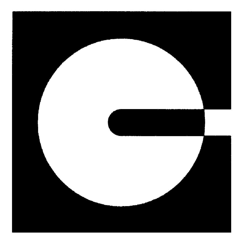 Artisti apporte son appui à la SCPCP – Mémoire pour les consultations prébudgétaires préalables au budget 2019 (3 août 2018)